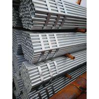 特价供应云南自来水镀锌钢管 昆明热镀锌消防管 89*4.5 Q235B