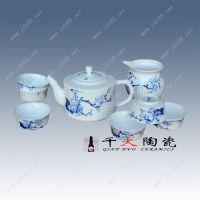 千火陶瓷 景德镇党员纪念品陶瓷茶具定制