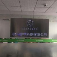 杭州非古科技有限公司