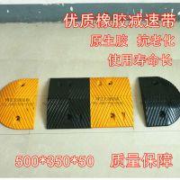 博辽优质橡胶减速带菱型原生胶道路缓冲垫减速垄限速带交通设施