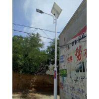厂家直销天津美丽乡村路灯6米12v30瓦LED太阳能路灯