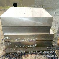 现货供应抚顺H13热作模具钢 H13钢板 精板加工 包工包料