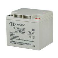 鸿贝BABY蓄电池FM/BB1275T/12V75Ah蓄电池原装正品现货