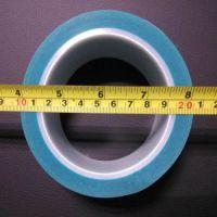 PET透明蓝色冰箱胶带 打印机空调 电器 固定不残胶 多规格宽*50米