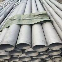 湛江316L不锈钢管 厂家直供316L不锈钢管