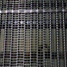 不锈钢眼睛网带乾德厂家定制 表面平滑 运行稳定
