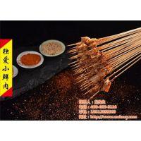 南京蛙酷餐饮(图)_好的创业项目_创业项目
