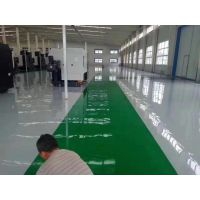 广迪承接环氧平涂地坪 环氧自流平地坪 工业地坪生产施工