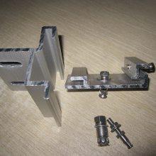 江苏厂家直销 铝合金子母扣 背栓挂件 铝合金组合挂件 幕墙配件
