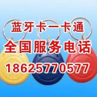 郑州金水区华博泰电子产品商行