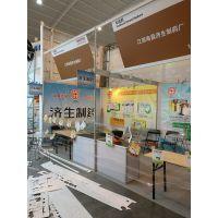 云南立欣专业展览服务展台搭建八棱柱标摊租赁