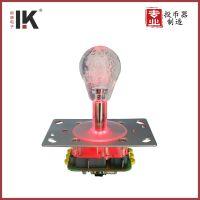 lk俐康配件 一体式七彩灯光摇杆鱼机娃娃机专用八方向微动摇杆