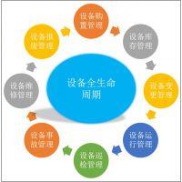 苏州点迈生产线工位管理系统 智能工位管理软件