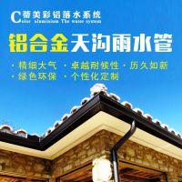 山东蒂美专业生产檐槽檐沟天沟屋面排水用厂家