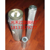 专业生产062325008大象泵车液压油滤芯