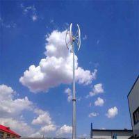 晟成家用小型风力发电机1000w 风能可再生,永不枯竭