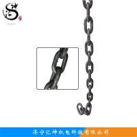 厂家直销矿用高强度圆环链 输送链条 刮板机配件链条