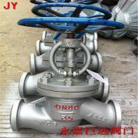 J61H-160C 高压焊接截止阀 J61H 手动焊接截止阀 永嘉巨远阀门厂