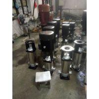 CDLF立式不锈钢多级泵 GDLF12-30 2.2KW 扬程:30M 广东道滘众度泵业 不锈钢