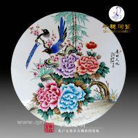 景德镇全瓷瓷板定制价格 批发数 全瓷瓷板定制生产厂家