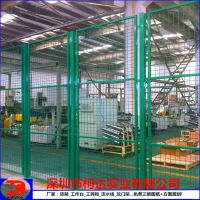 隔离栏围栏护网护栏网 厂家销售优质隔离网分隔网 工业安全护栏