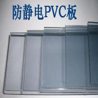 防静电PVC 透明,烟色,乳白色,灰色