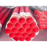 红色消防涂塑复合钢管生产基地