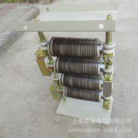 长期供应RK52-132M1-6/1B电动机起动调速制动电阻器