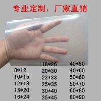 加厚pe平口袋 厂家定制大小pe袋子 高压薄膜胶袋 透明塑料包装袋