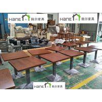 上海韩尔LOFT品牌家具 西餐厅实木桌子 中餐厅桌子 中餐厅餐桌订做