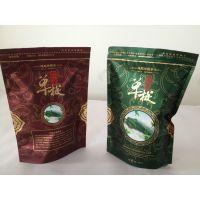 高档哑光单枞茶半斤自立拉链袋 250g茶叶包装袋 汕头裕锋厂家直销