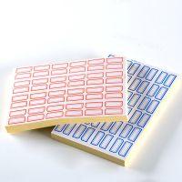 自粘性标签纸 不干胶标记贴 口取纸 多规格可选 批发