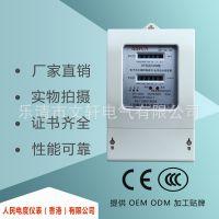 供应DTS(X ) 型三相四线电子式电表 有功 无功组合电能表热卖