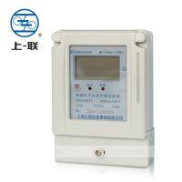 现货批发 上海上联DTSY6677 3x220/380V  30(100)A 预付费电表