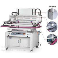 宁德丝印机厂家125Y单色油盅移印机宁德市丝网印刷机