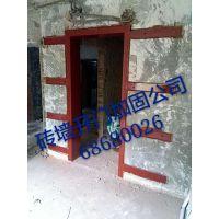 天津宝坻区大口屯镇楼板洞切割加固=承重墙开门做粘钢加固多少钱一个