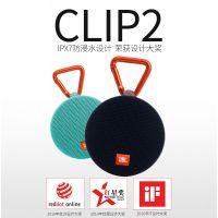 JBL蓝牙音响郑州专卖河南总代理,CLIP2便携无线蓝牙户外防水小音响