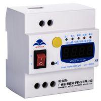 自动重合闸漏电保护器/漏电保护开关