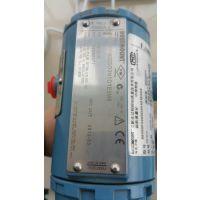 罗斯蒙特原装正品 8800DF020SD3N1D1E3M5 涡街流量计库存低价处理