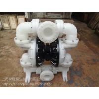 包头东河区抛光液隔膜泵QBK-40化工泵