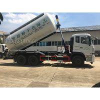 东风天龙245马力举升式干混砂浆运输车