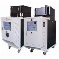 昆山福吉斯(在线咨询),模温机,陕西优质模温机