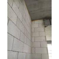 AAC砌块混凝土加气砖自保温砖
