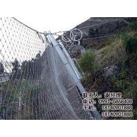 边坡防护网尺寸,阿克苏边坡防护网,旭强网业(在线咨询)