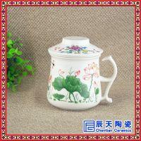 辰天陶瓷 青花陶瓷茶杯 景德镇手绘礼品茶杯