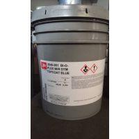 美国进口Jones-Blair ACRYLITHANE 2.8 643JB丙烯酸聚氨酯涂料