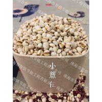 业内认可度好的智烘牌红豆薏米干燥系统,低价格完全自动的红豆薏米烘干设备ZH-JN-HGJ03