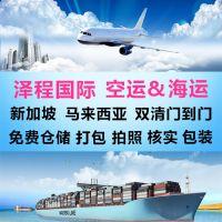 国内家具出口马来西亚 海运集运转运 双清关门到门服务