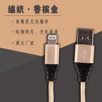郑州/龙湖 厂家直销 手机数据线 安卓通用 来图定制