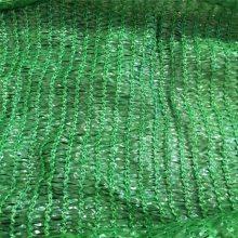 绿色防晒网 煤堆覆盖网 盖土网价格